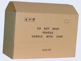 普通对盖印刷纸箱