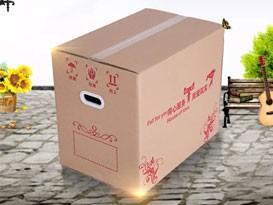 工业纸箱-扣手纸箱